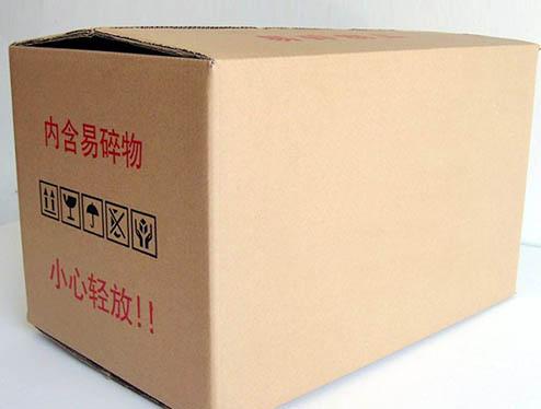 纸箱包装-纸箱定做