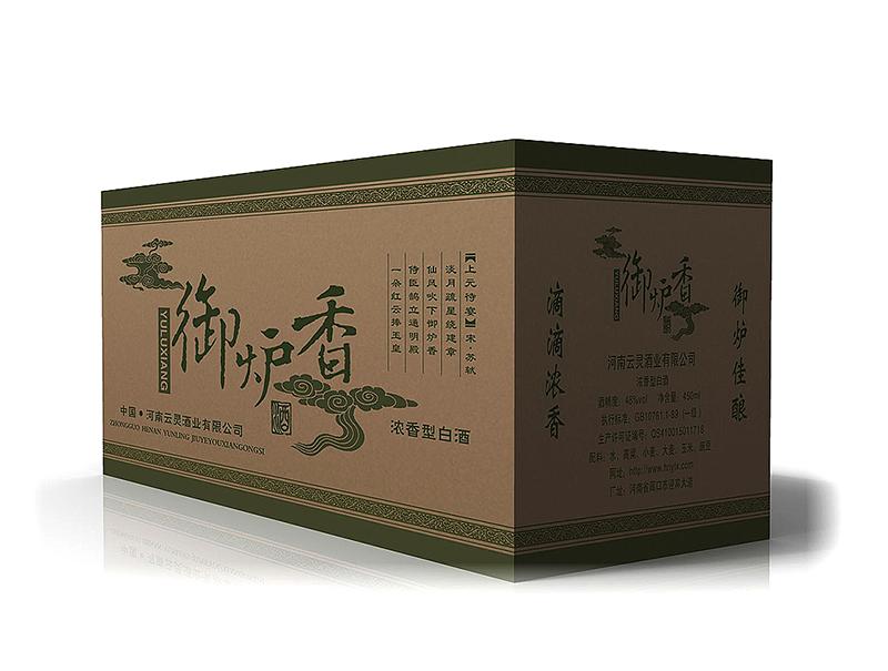 纸箱定制-包装纸箱厂家