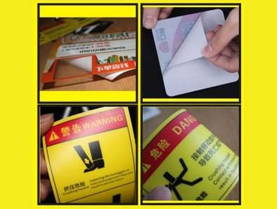 纸箱厂家:不干胶标签