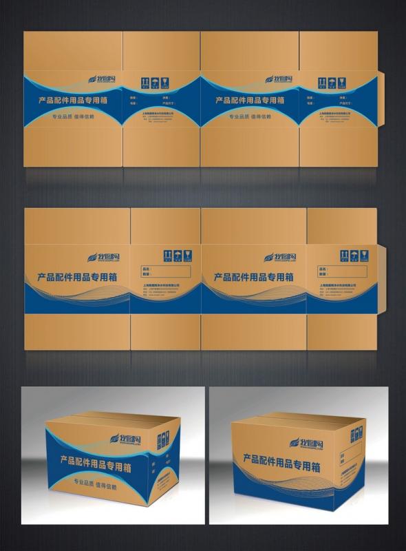 包装设计系列干货——纸盒包装
